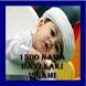 1500 Nama Bayi Laki- Laki Islami by Rosse Studio
