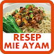 Resep Mie Ayam Nikmat by Qweapp
