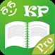 Kamus Peribahasa-Pro by ASWare