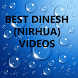BEST DINESH LAL SONGS by multechapps