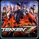 Guide : Tekken 7 by Yasser Bouchen