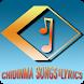 Chidinma Songs&Lyrics by Diba Studio