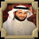 Al Quran Complette || Nabil Ar Rifa'i