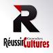 Réussir Grandes Cultures by Réussir S.A.