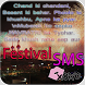 Festival Sms : Photo Creator by Status Mall