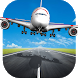 Transporter Plane 3D by Tapinator, Inc. (Ticker: TAPM)