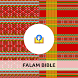 Falam Bible by The Bible Society of Myanmar