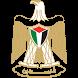 الهيئة العامة للشؤون المدنية by Alnds