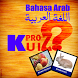 Bahasa Arab Kuiz