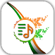 Republic Day Ringtone 2018 (26 January Ringtone)
