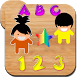 ABC Kids Learning by RedBeri Apps