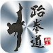Taekwondo Poomsae Master by Unito Entertainment co., ltd.