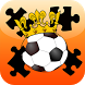 Soccer Jigsaws game