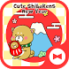 Dog Wallpaper Cute Shibaken's New Year Theme by +HOME by Ateam