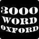 الكلمات الإنجليزية المشتركة by app.feee
