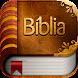 Biblia Tradução do Novo Mundo by Apmob - Aplicativos Móveis