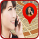 Mobile Number Tracker by Mobil Locator Soft Inc