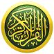 Quran karem by BOoBRoiD
