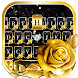 Gold Rose Lux Keyboard Theme by Fancy Keyboard for Android Apps