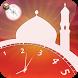 Prayer Times: Azan & Qibla by khasologix