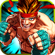 Street Boxing kung fu fighter by ArcadeFighting