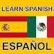 Learn Spanish - Aprender Español by Modern School