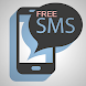 Free SMS to US by WhiteLabels