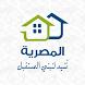 المصرية للاستثمار العقاري by Zedy