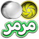 كورة مرمر - لعبة الغاز و تحدي by Play 3arabi LLC