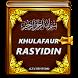Kisah Khulafaur Rasyidin by Al-Fatih Studio ™