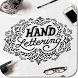 Hand Lettering for Beginners by AndroStudio