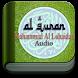 Al Quran Muhammad Al Luhaidan by sunmountapp