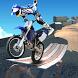 Real Extreme Bike Stunts by Boom Biltz