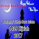 Kata Kata Ucapan Selamat Tahun Baru Islam 1439 H by semangkaperak