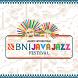 Java Jazz Festival 2017 by 7Langit