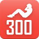 300 abs workout. Be Stronger by ShvagerFM