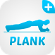 5-Minutes Plank Workout + by Free Workouts