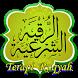 RUQYAH - Ayat Pendinding Diri by SNA Store