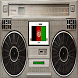 AFGHANISTAN RADIOS by Radio World Wilde Store