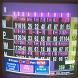Good Memories Bowling Game by Douglas Richburg