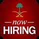 Saudi Arabia Jobs- KSA Jobs by Qatar Developer