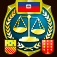 The Constitution of Haiti by GIC