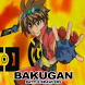 Trick Bakugan Battle Brawlers by Sweet Scar