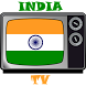 Television Channels in India by Pizza Caliente