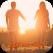 رواية احببتك بعد الزواج - رواية رومانسية كاملة by akadmob