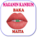Maganin Kambun Baka & Maita MP3 by motiveapps