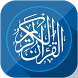 Quran Urdu Audio Translation by The Aliens