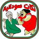 نكات سودانية - Sudanese Joke's by Arabic Audio Books