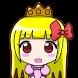 Princess in Tsume Shogi World by はっぽう