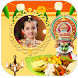Onam Photo Frames by Onex Labs